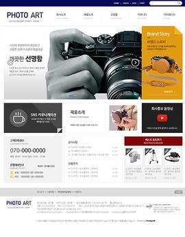 홈페이지+쇼핑몰 기업형 구조포토아트