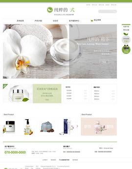 홈페이지+쇼핑몰 기업형 구조퓨어오가닉 중문