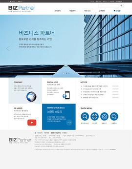 홈페이지+쇼핑몰 기업형3비즈파트너 메뉴오버형